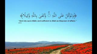 and i hastened to you o my lord that you might be pleased 20 84