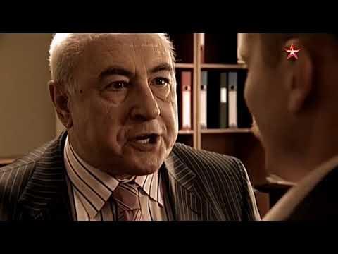 Cериал Меч - 15 серия (Прятки) HD 720