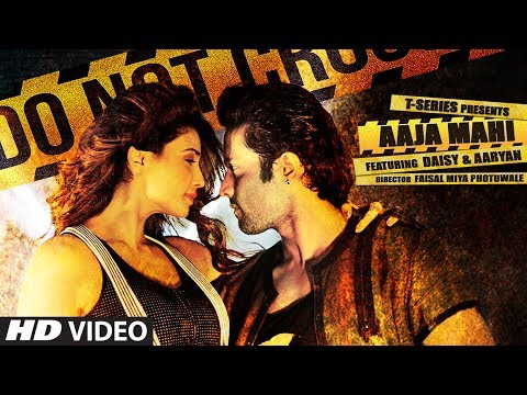 Aaja Mahi Video Song | Aaryan | Daisy Shah...