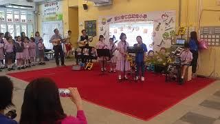 Publication Date: 2018-05-18 | Video Title: 聖公會仁立紀念小學 15週年校慶 小舞台 6