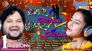 Download Tu Mora diljani | New Odia Romantic Song | Human Sagar & Pragyan Hota | Binayaka Panda | Estarodiatv Mp3 and Videos
