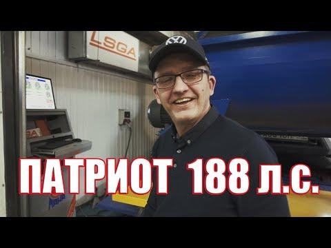 """Мощность двигателя УАЗ Патриот """"LSGA 180 л.с."""""""