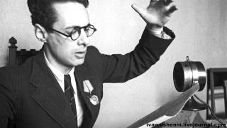 Левитан 22 июня 1941 сообщение советского радио о нападении Германии на СССР