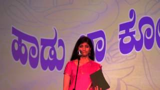 "AKKA 2014 Music Idol Winner Neha Nataraj singing ""yAva mOhana"""