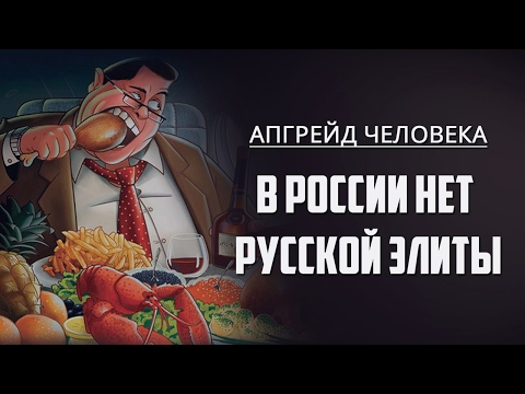1917 год: была ли альтернатива? // Павел Волобуев