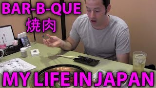 Yakiniku - Japanese Bar-B-Que - 焼肉 - My Life in Japan - 2 - English Lesson on Japanese Culture