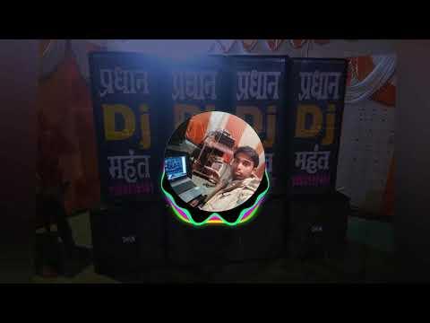Naino Ki Jo Baat Naina Jane Hai DJ Shiva Pradhan