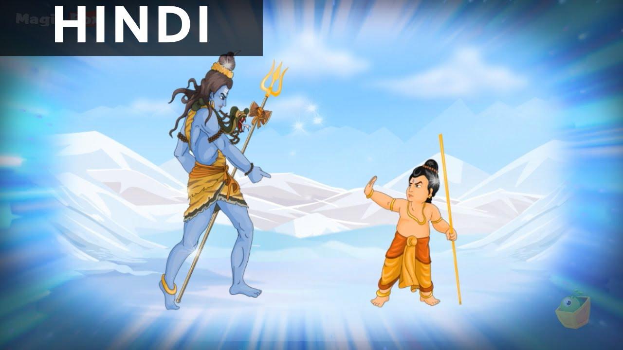 Lord Shiva Animated Wallpaper गणेश का जन्म Birth Of Ganesha Ganesha In Hindi