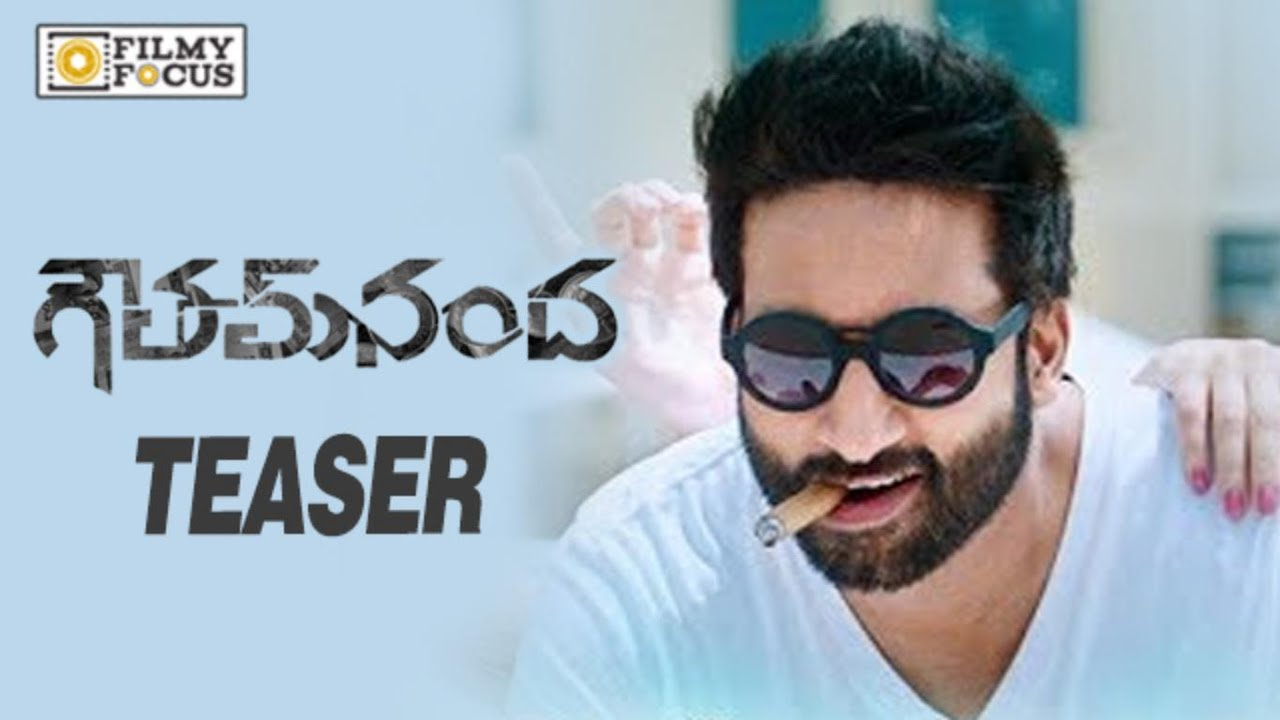 Goutham Nanda 5th Day Box Office Collection