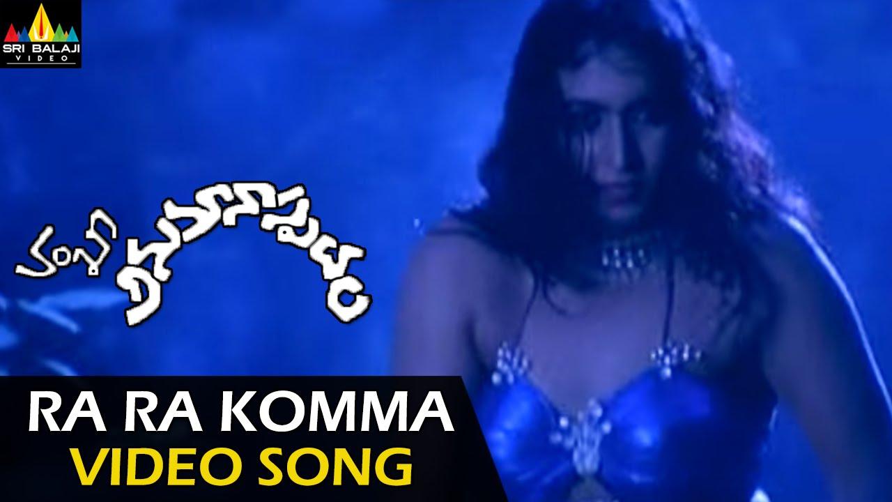 Anumanaspadam songs download