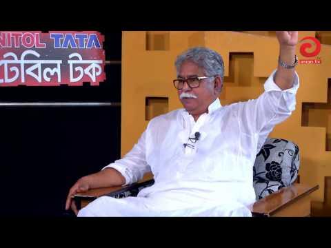 TABLE TALK asian tv Talk  Moinuddin Khan Badol with anis alamgir 14.03.2016