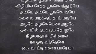 othayadi-paathayilae-song-in-tamil-from-kanaa-movie