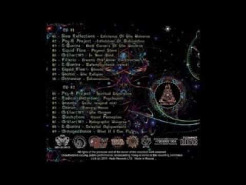 E-Mantra - Dark Corners of the Universe (HQ)