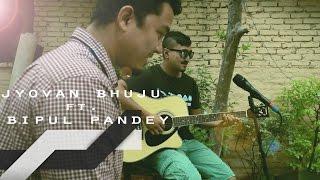 Chekyo Chekyo - Nepathya ( Jyovan Bhuju ft. Bipul Pandey )
