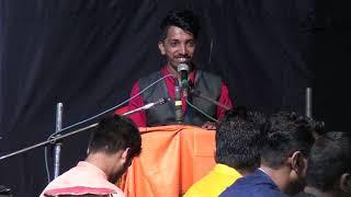 Buwa Sameer Kadam