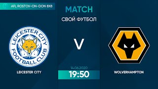 Leicester 1 0 Wolverhampton 3 тур Англия