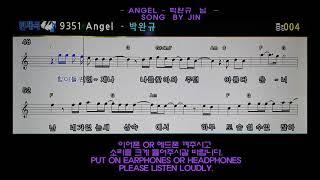 Angel - 박완규 님 (마이크 테스트 영상 입니다)…