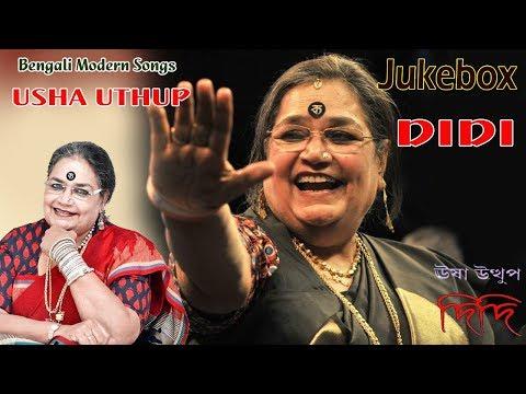 DIDI   Usha Uthup : Bangla Special   Audio Jukebox   Bengali Hits   Gathani Music