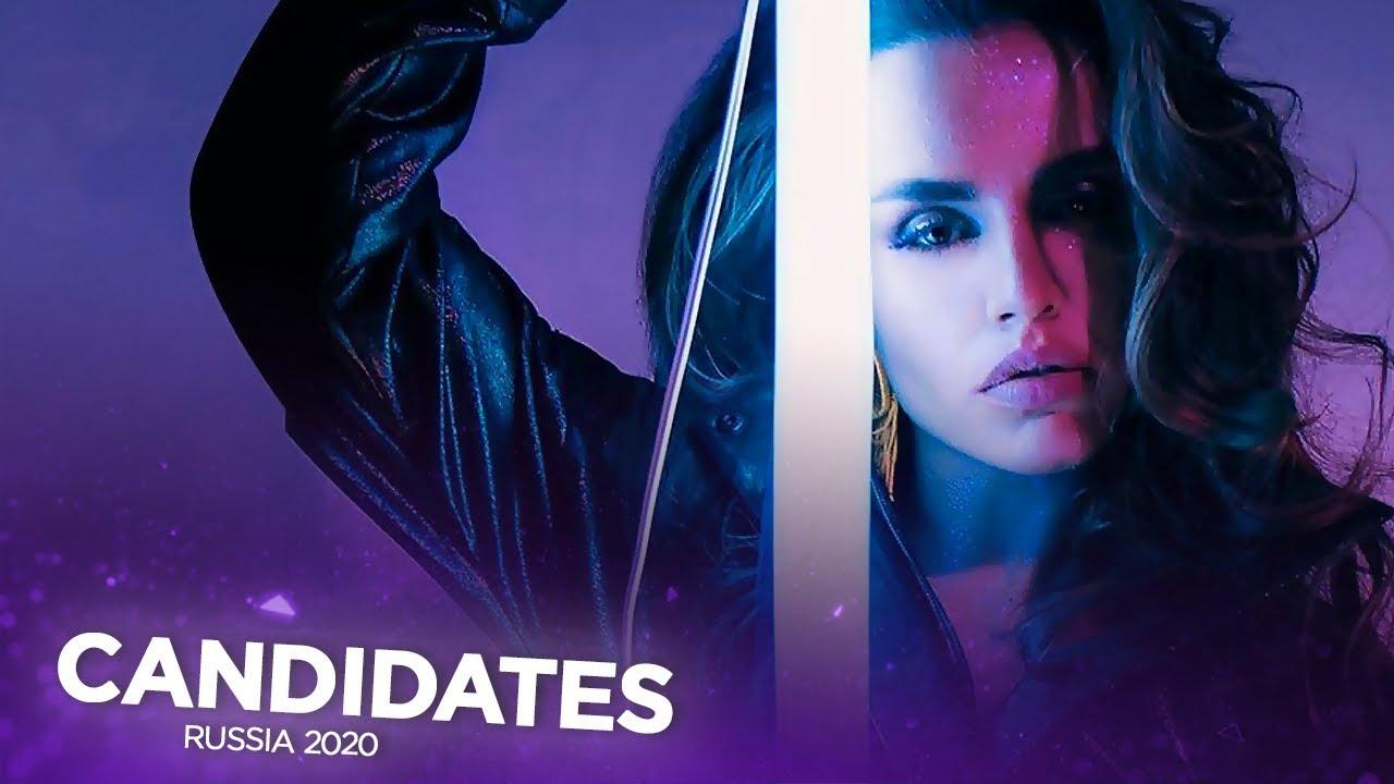 Eurovision Russia 2021