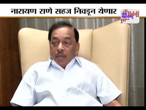 Narayan Rane set to return to Maharashtra state legislature