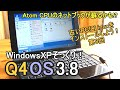 Awesome Linux Tools: UChecker - YouTube
