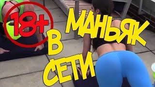 Danielle Bregoli Twerk CASH ME OUTSIDE GIRL TWERKING FOR FANS! ОЧЕНЬ КРУТОЙ ТВЕРК