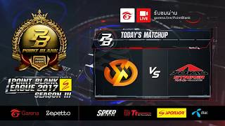live pbl 2017 s 3 presented by sponsor offline 16 09 2017