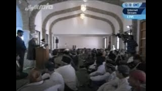 Friday Sermon 9th April 2010 (Urdu)
