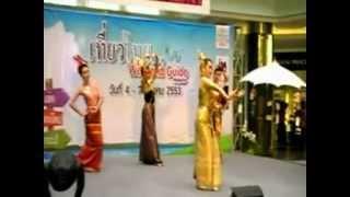รำสี่ภาคโมเดิร์น - บ้านรำไทย ดอนเมือง (www.banramthai.com)