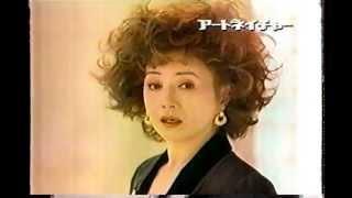 1996年ごろのアートネイチャーのCMです。加賀まりこさん高草伸次さんな...