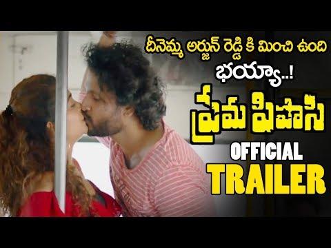 prema-pipasi-movie-official-trailer-||-kapilakshi-malhotra-||-2019-telugu-trailers-||-nse