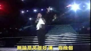 葉啟田-緣長情短-MV