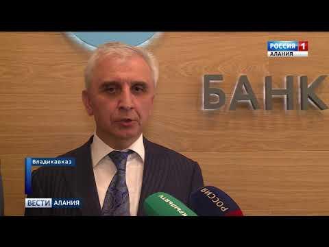 Во Владикавказе заработал филиал банка «Открытие»