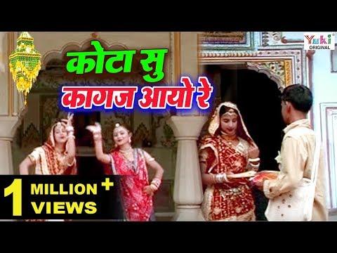 Rajasthani Ghoomar Song   कोटा सु कागज आयो री   राजस्थानी गीत   Ghoomar 3   Rekha Rao