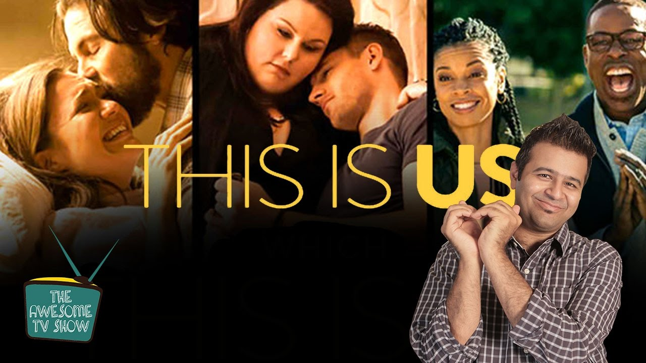 This Is Us Review The Awesome Tv Show Youtube