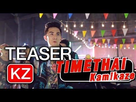 Teaser Timethai ชู้ทางไลน์ Hidden Line Feat. กระแต อาร์สยาม