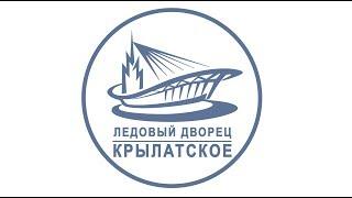 """Конькобежный спорт """"Приз Надежды"""""""