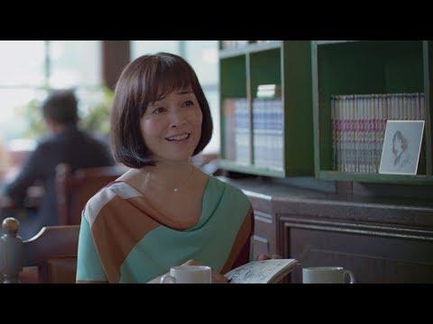 『タッチ』浅倉南役声優・日��のり子が登場 あだち充最新作『MIX』新CM