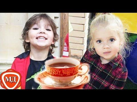 ДЕТИ ПУГАЧЕВОЙ И ГАЛКИНА: Гарри и Лиза - вечернее чаепитие, 1  и 2 части вместе! - Как поздравить с Днем Рождения