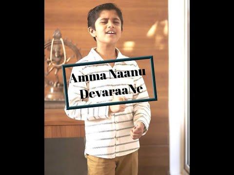 Amma Naanu DevaraNe - Rahul Vellal