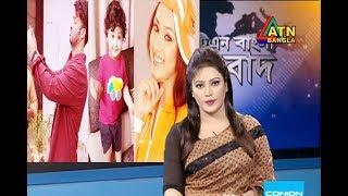 এই মাত্র শাকিবের সিদ্ধান্ত জানিয়ে দিলেন অপু বিশ্বাসকে !Shakib khan !Latest Bangla News