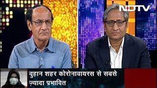 Prime Time With Ravish, Feb 18, 2020   क्या कोरोना वायरस से लड़ने के लिए दुनिया और भारत सक्षम हैं?