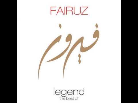 Men 3ez Nawm Btesre2ni - Fairouz  من عز النوم بتسرقني - فيروز