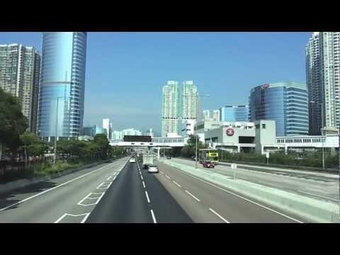 A11 to Hong Kong Airport