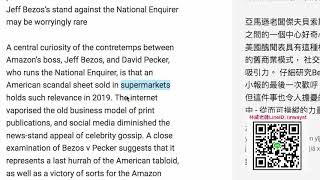 Economist, Business, 封面故事 Jeff Bezos's stand against the National Enquirer