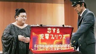 2014年6月 トヨタ 企業CM TOYOTOWN 「郵便配達の妹」篇 60秒 プリウス ...