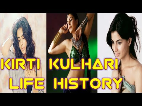 KIRTI KULHARI BIOGRAPHY|| FAMILY|| INCOME|| HEIGHT|| WEIGHT|| AGE||AFFAIRS||