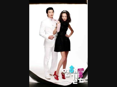 Love Marriage OST - Hold On To Me Now by Jung Jae-wook