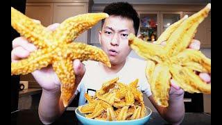 海星生物入侵被我们吃绝迹了?因为它吃上去就是蟹黄的味道!