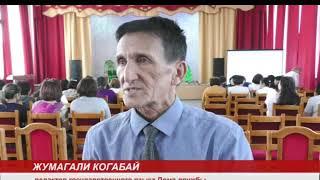 Экибастуз  Новости  В системе образования внедрена технология комплексного обучения, автором которой